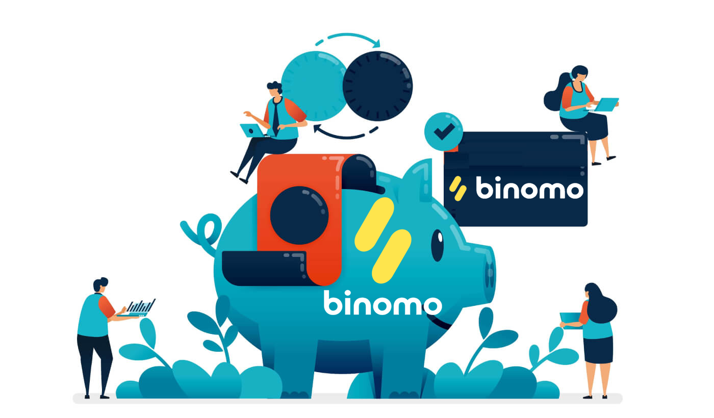 如何在 Binomo 存入资金