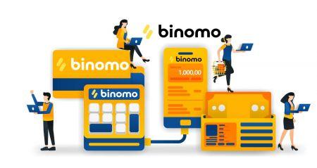 如何在 Binomo 中提取和存入资金