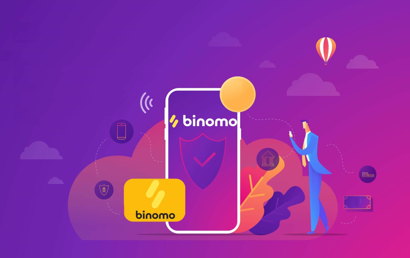 如何在 Binomo 中登录和存入资金
