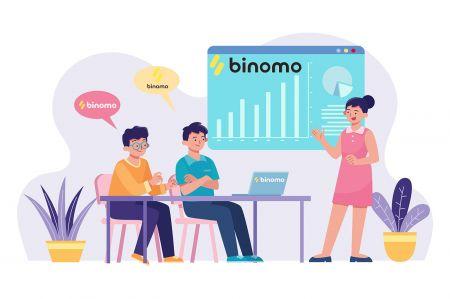 如何在 Binomo 注册和交易