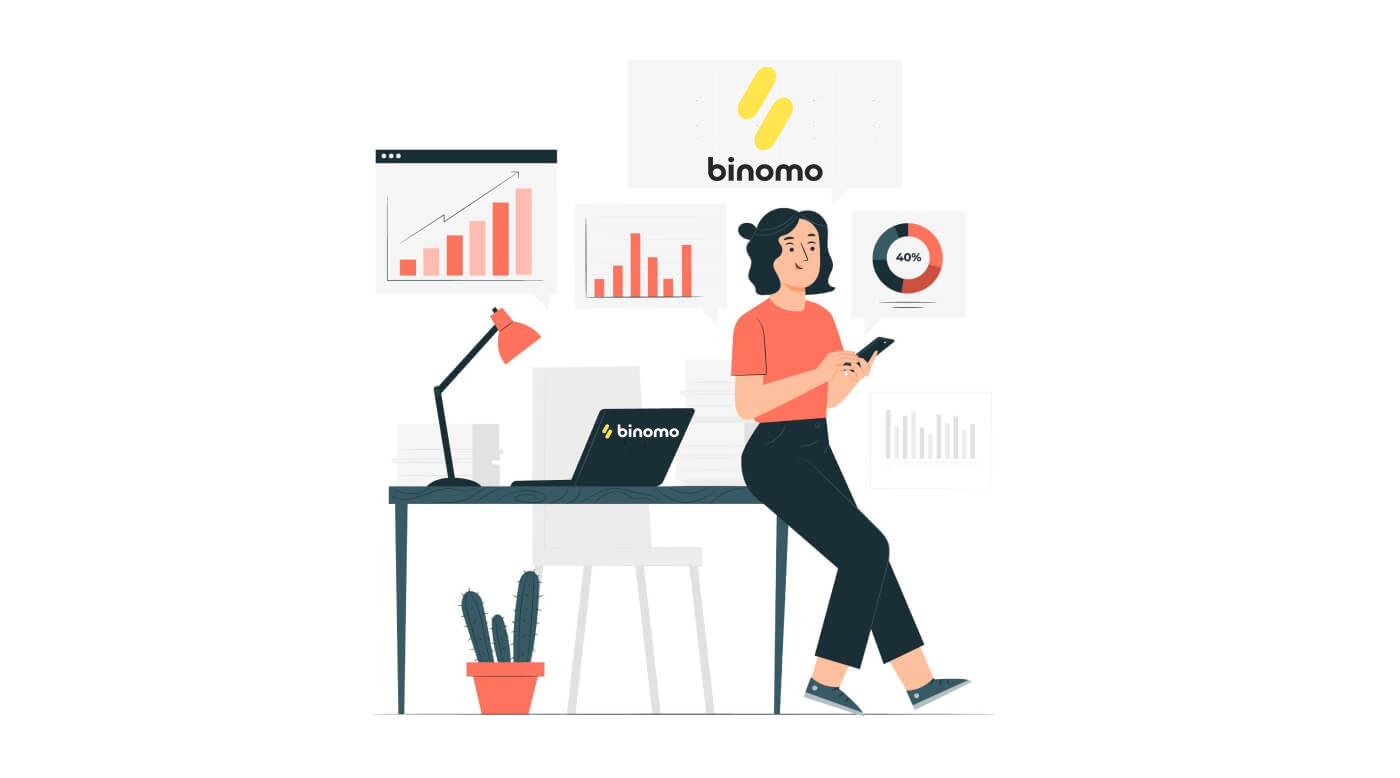 如何在 Binomo 存款和交易