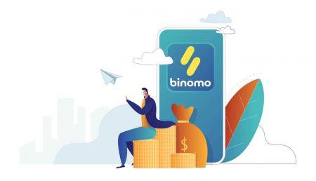 如何从 Binomo 登录和提取资金
